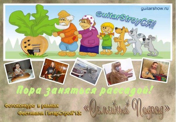 GS_post_010413_02