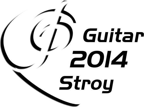 Логотип Фестиваля 2014 г