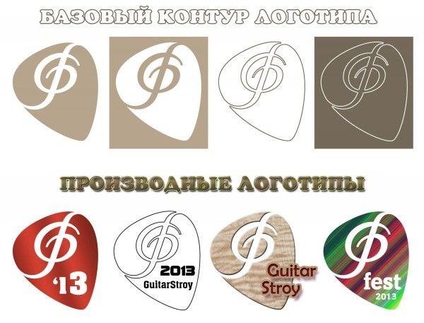 logo_fest13_01