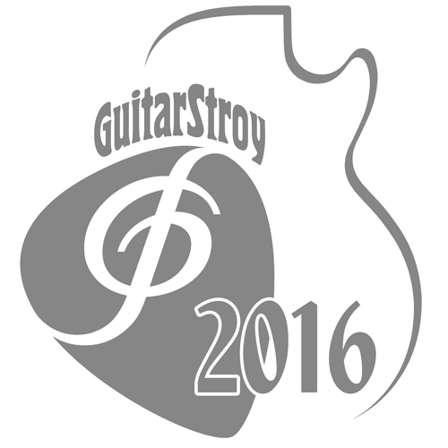 Логотип Фестиваля 2016 г