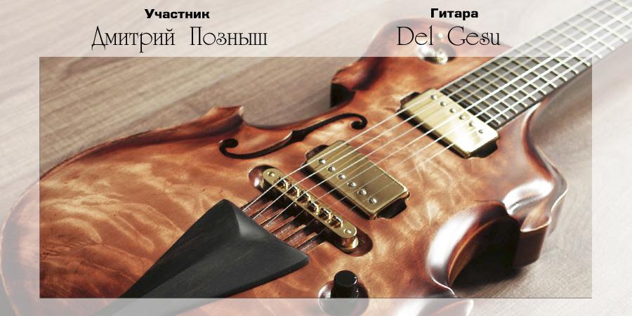 fest13_poznysh1_main_00_2
