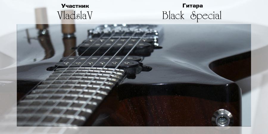 fest13_VladslaV1_main_00