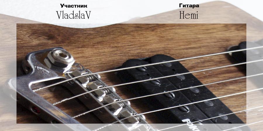 fest13_VladslaV2_main_00