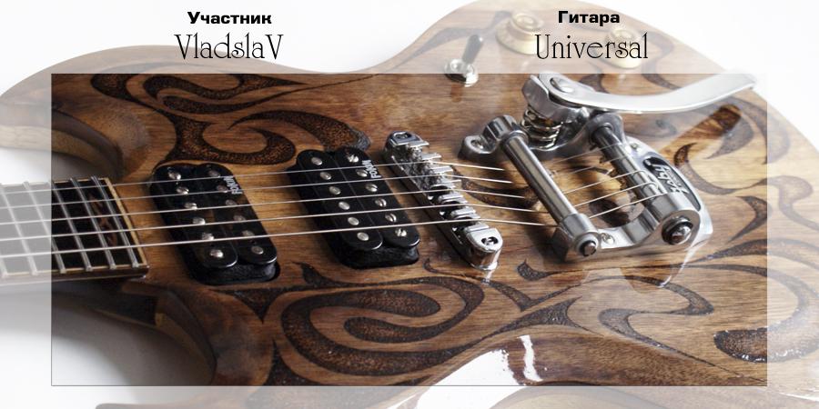 fest13_VladslaV3_main_00