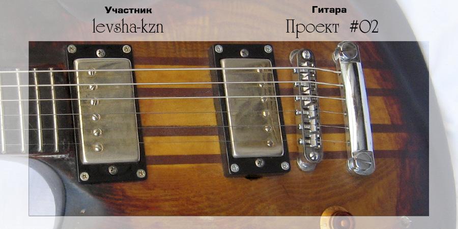 fest13_levsha-kzn2_main_00