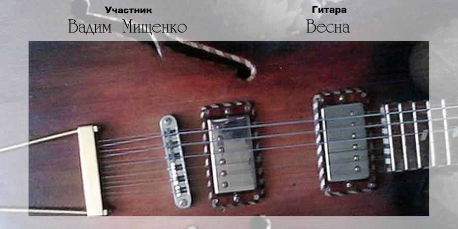 fest13_mishchenko_main_00