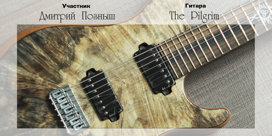 fest13_poznysh2_main_00