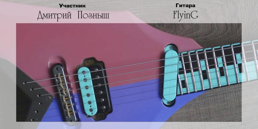 fest13_poznysh4_main_00