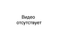 fest13_videonot