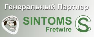 partner_sintoms