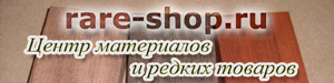 14_partner_rareshop