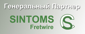 14_partner_sintoms