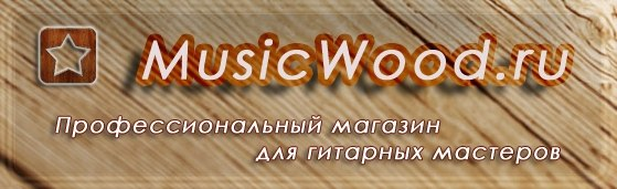 banner_musicwood_2_big