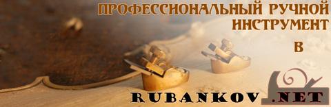 banner_rubankov_big3