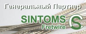 banner_sintoms