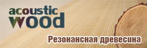 banner_acousticwood
