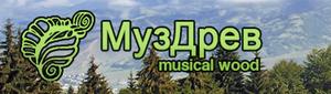 banner_muzdrev