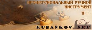 banner_rubankov3