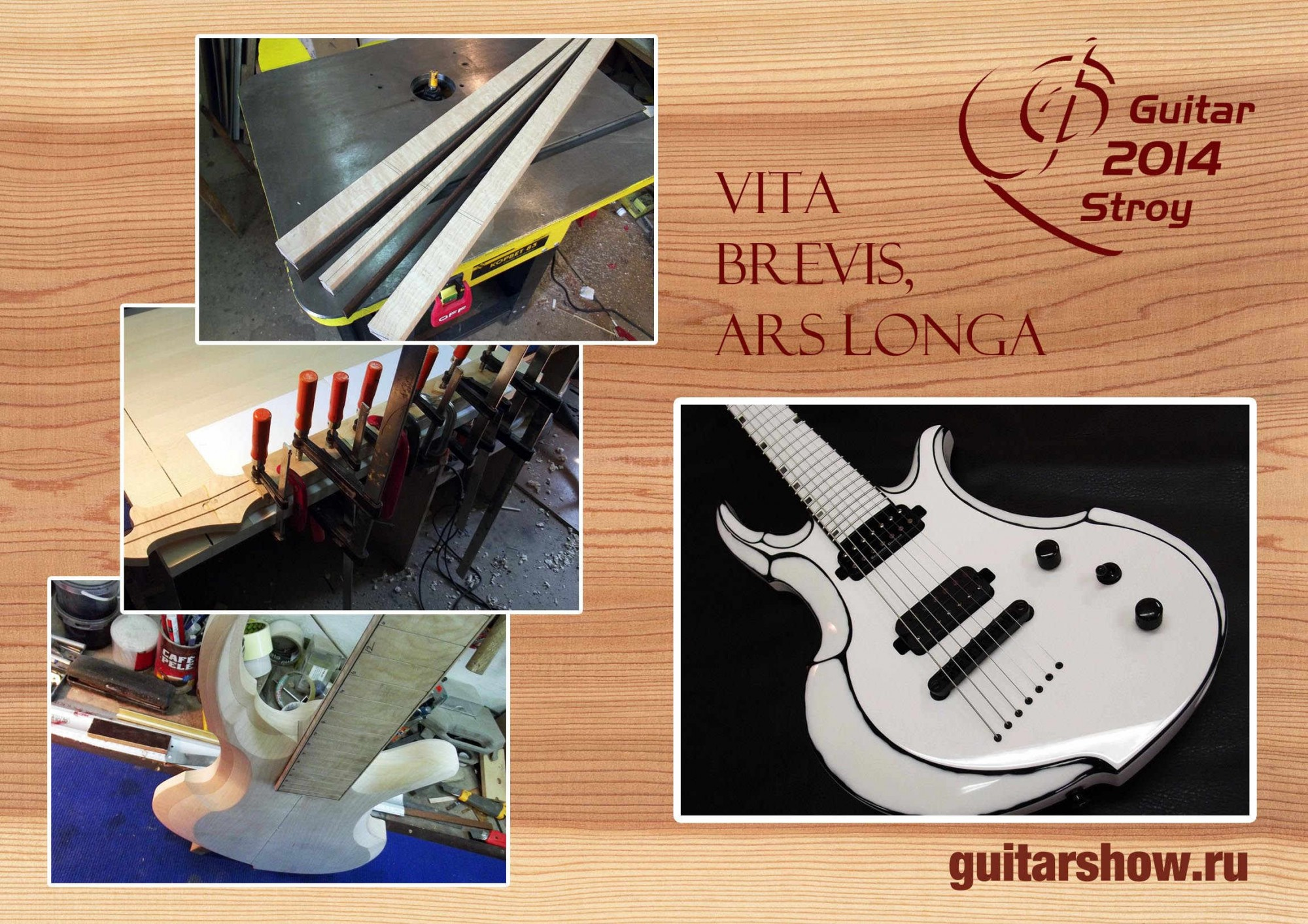 guitarstroy14_after_09