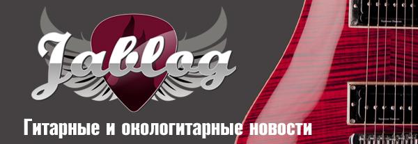 partner15_jablog_01a