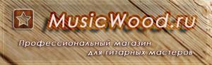 Подробнее о MusicWood.ru
