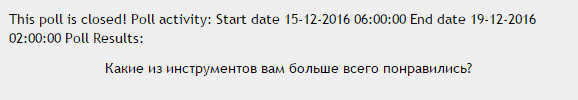 2016-12-19_022401