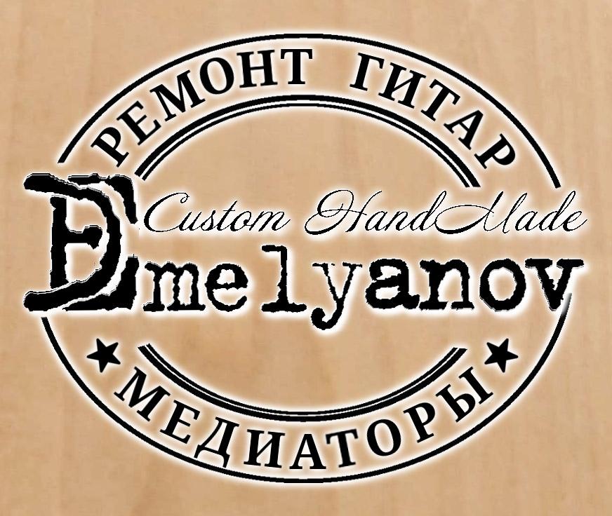DE_stamp_logo