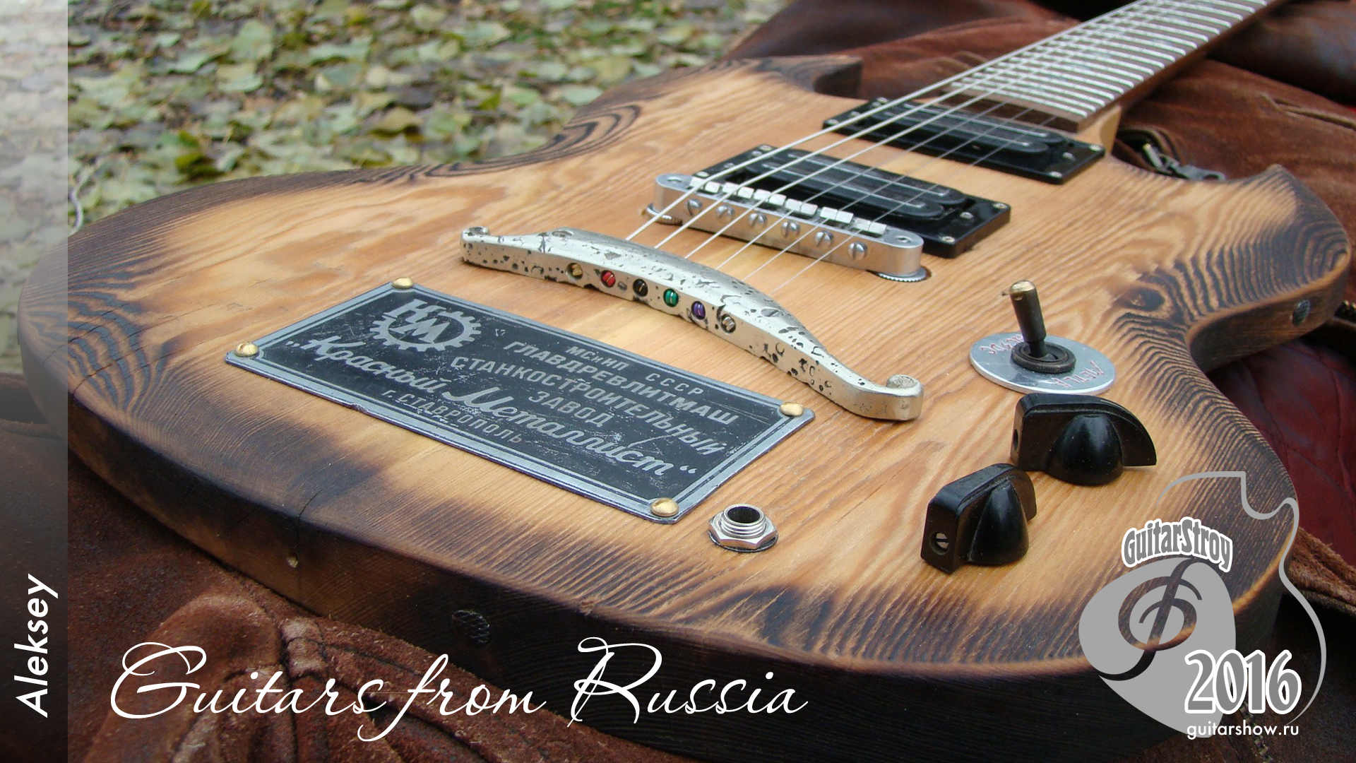 guitarstroy16_01