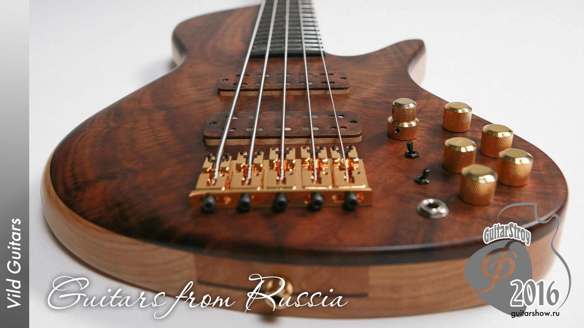 guitarstroy16_108