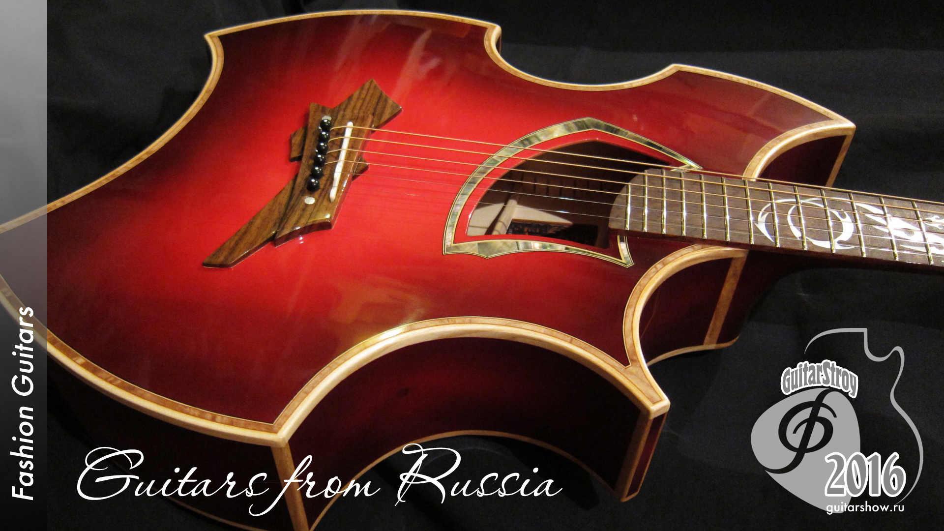 guitarstroy16_52