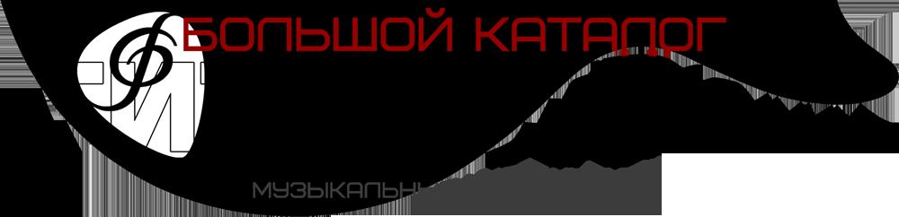GlobalCat_header05b