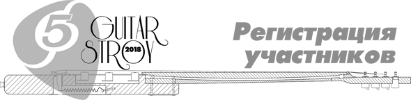 header18_03c