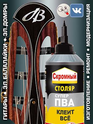 Подробнее о PVA Instruments